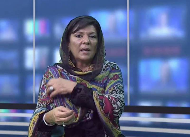 Foreign properties case: SC orders Aleema Khan to deposit Rs Rs29.4 million