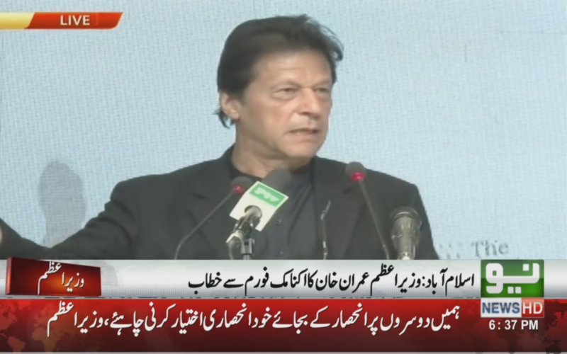 PM Imran calls for comprehensive plan to facilitate investors