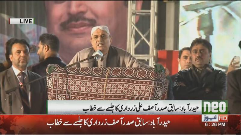 Those with three-year service tenure can't decide nation's future: Zardari