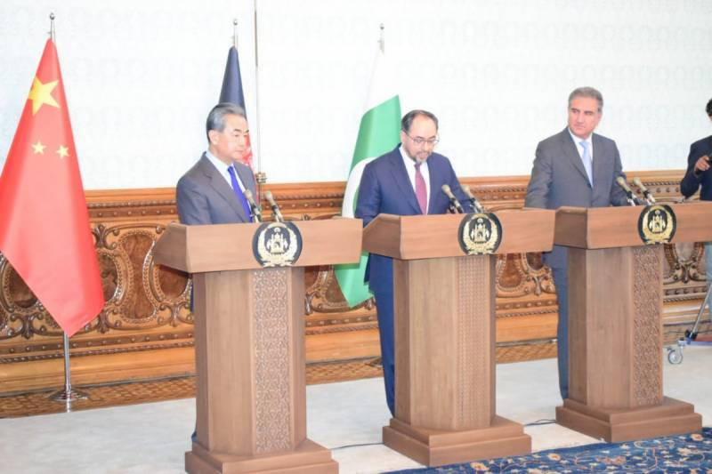 Trilateral talks: Pakistan, China and Afghanistan sign anti-terrorism cooperation MoU