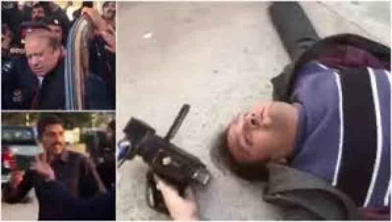 Nawaz Sharif's security guards booked for assaulting cameraman