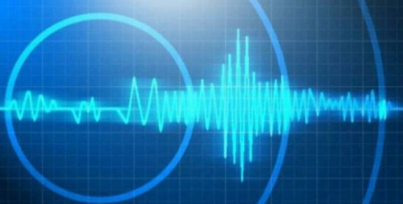 6.9-magnitude earthquake strikes southern Philippines: USGS