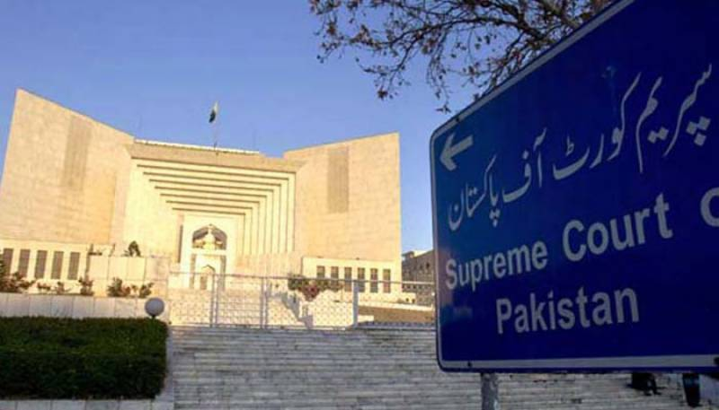 CM Sindh, other politicians' names on ECL irked SC, orders to review decision
