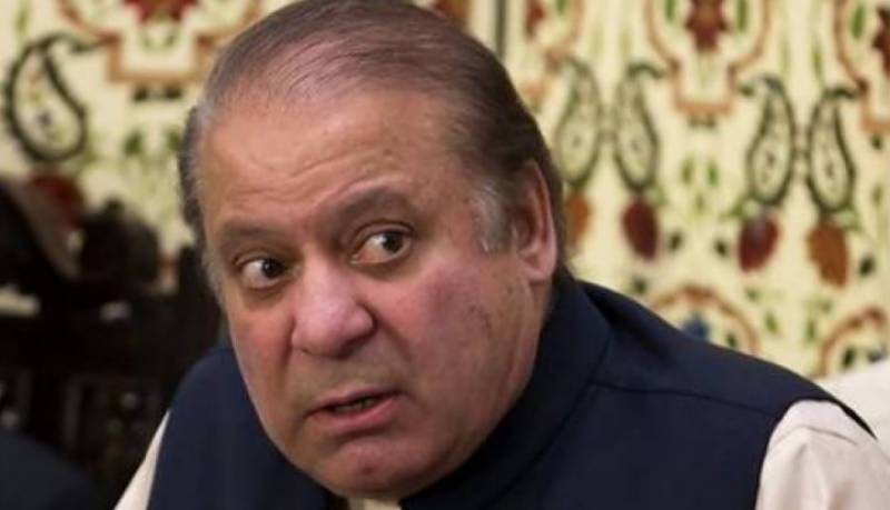 Al Azizia case: IHC to start hearing of Nawaz Sharif's appeal within 10 days