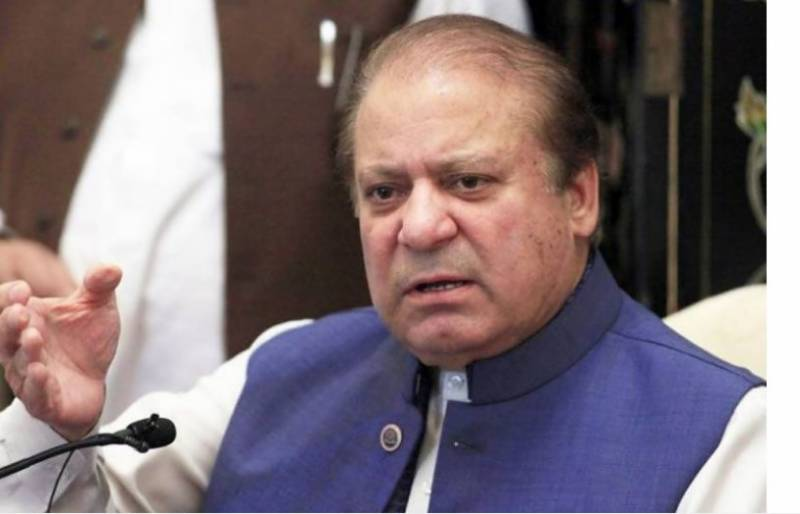 SC to hear NAB appeal against suspension of Sharifs' sentences in Avenfield today