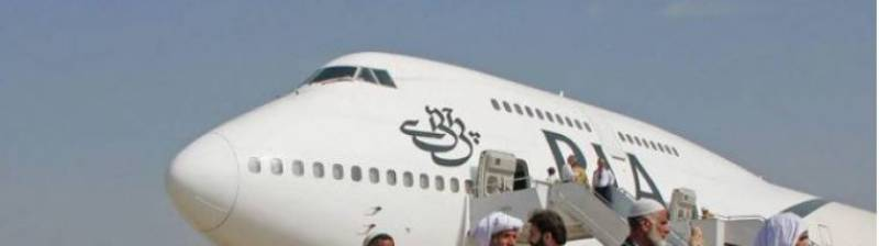 PIA will resume flight operation from Peshawar to Kaula Lumpur by March
