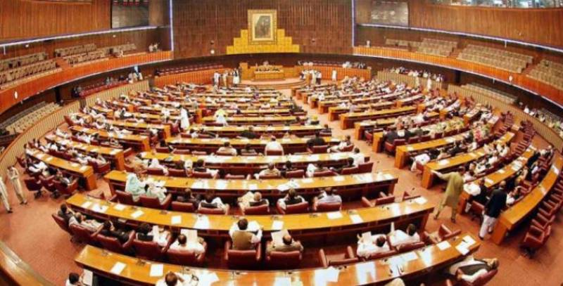 Pakistan invites OIC conference on Kashmir, NA told