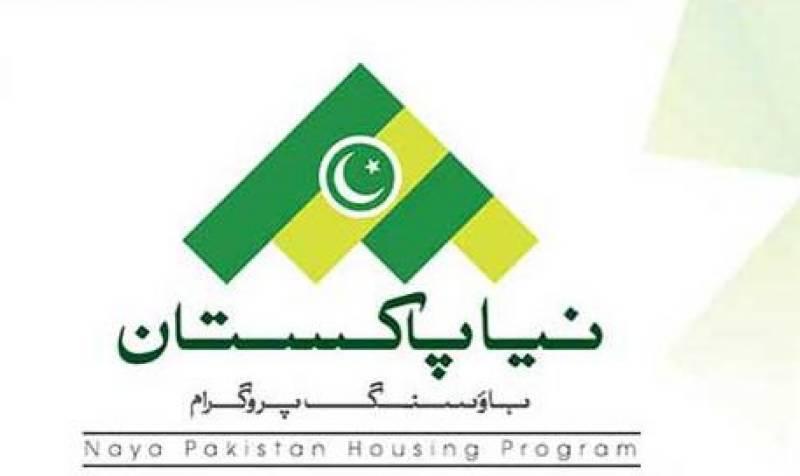 Naya Pakistan Housing scheme: Egyptian billionaire offers to build 100,000 units