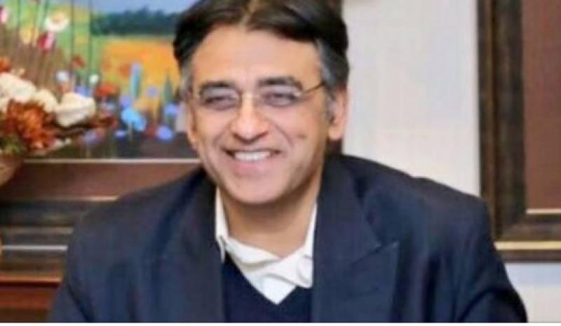 Asad Umar presents finance supplementary bill of 2019