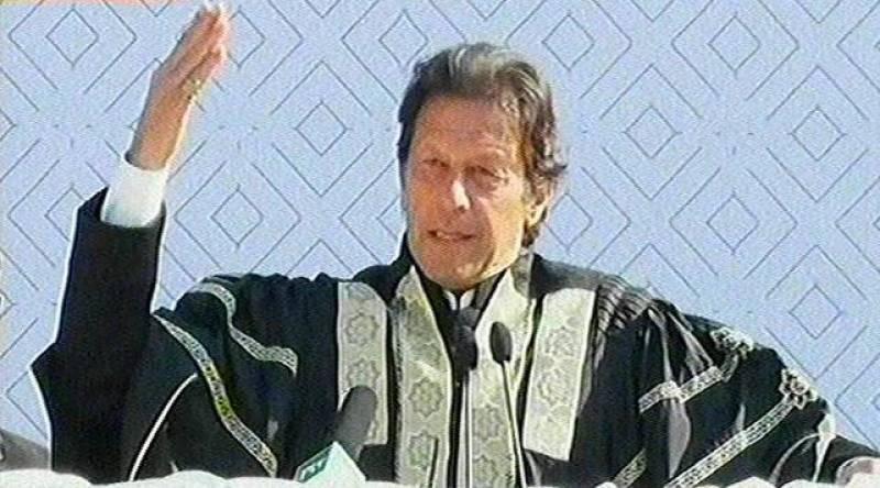 Accountability and meritocracy hallmarks of democracy: PM Imran
