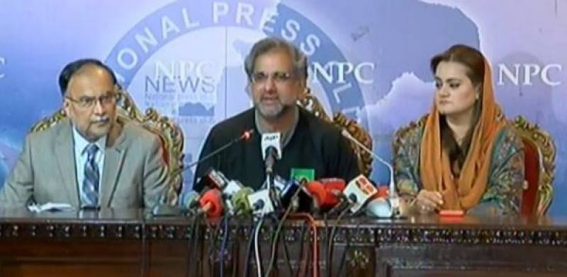 Economy does not run through tweets but practical measures, says Abbasi