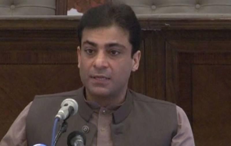 Interior Ministry allows Hamza Shehbaz to travel abroad