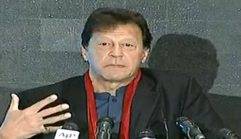 PM Imran Khan launches 'Pakistan Banao Certificates' for overseas Pakistanis