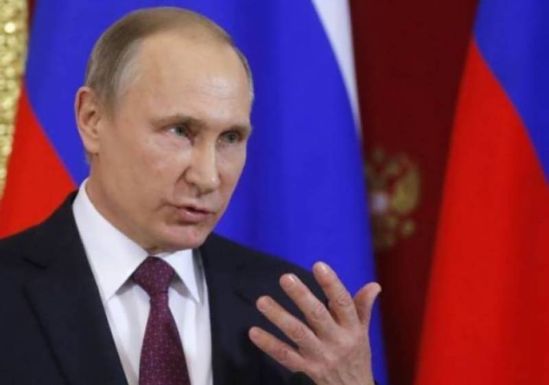 Russia suspending missile treaty after US move: President Putin