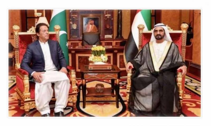 PM Imran to visit Dubai on Sunday