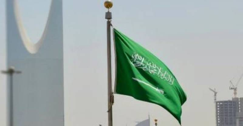Saudi Arabia joins European Council for High Ability