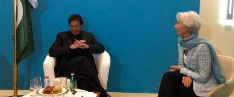 'IMF ready to support Pakistan,' says Lagarde after meeting PM Imran