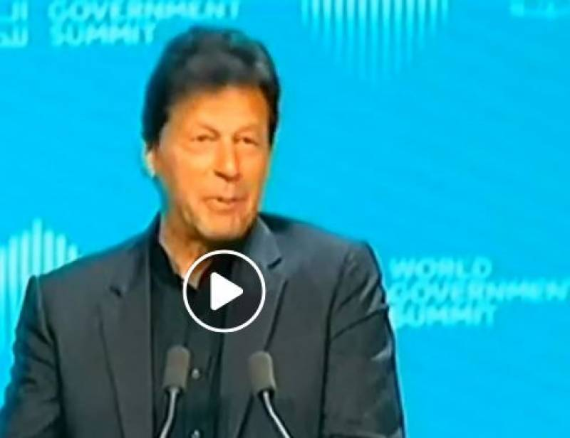 No society can make progress without improving governance: PM Imran