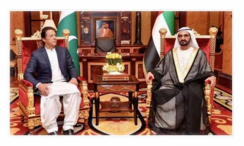 PM Imran in Dubai to attend World Govt Summit