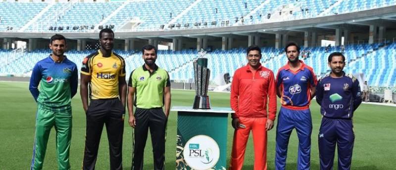 PSL 2019 trophy unveiled in Dubai