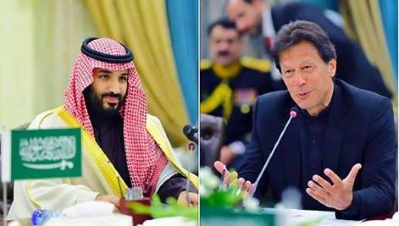 Crown prince orders to free over 2000 Pakistani prisoners in Saudi Arabia