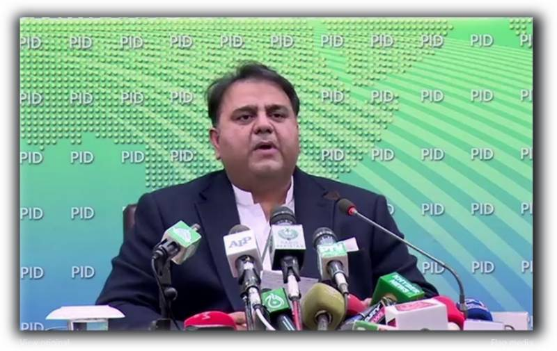 No change in weekly holiday under consideration: Fawad Ch