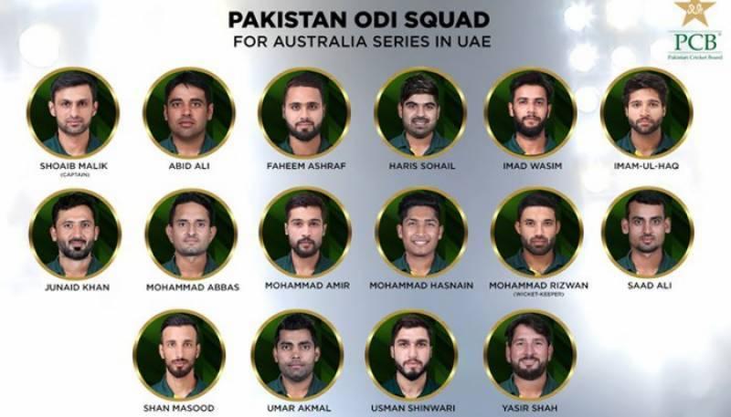 Pakistan announces squad for ODI series against Australia