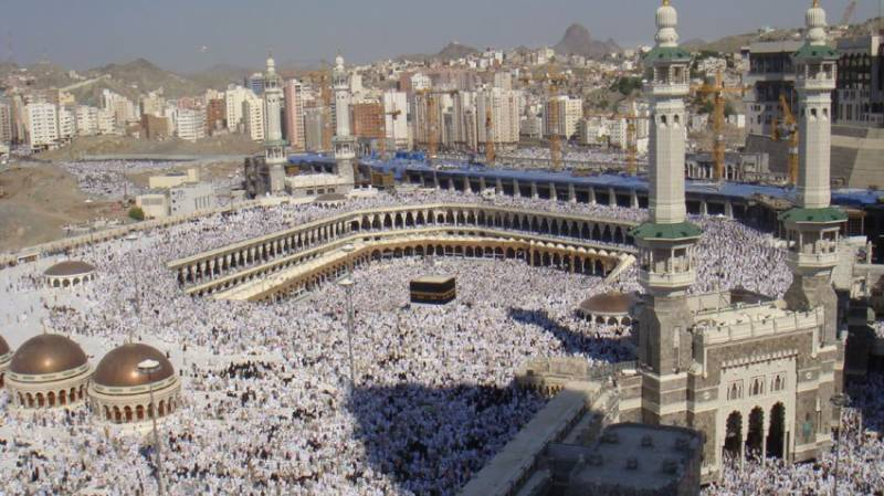 Balloting for government Hajj Scheme to be held at 4pm