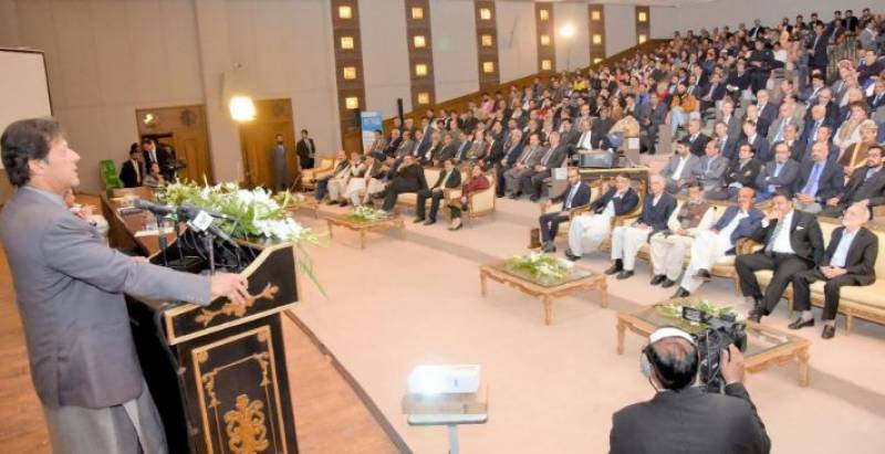PM Imran launches online visa system to promote tourism, investments