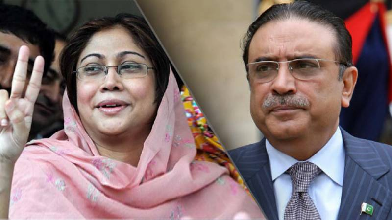 Fake banks account: NAB's plea seeking transfer of case to Rawalpindi accepted