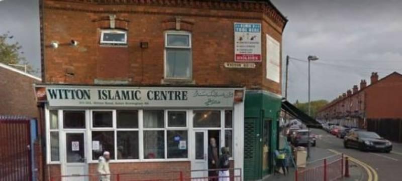 Five mosques in Birmingham vandalised with sledgehammer
