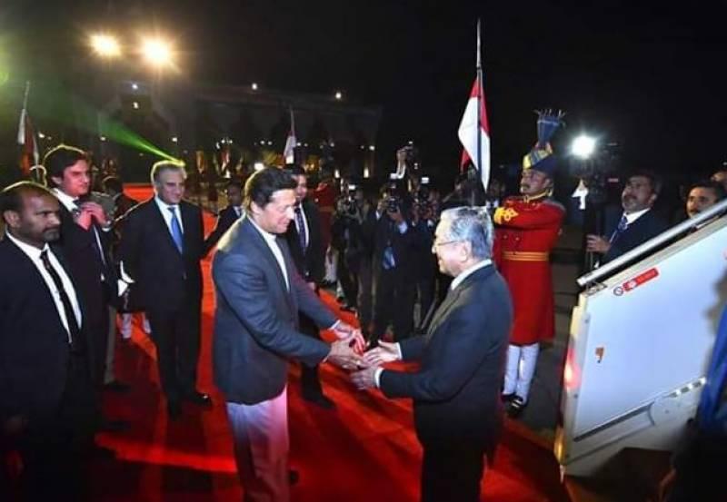 Malaysian PM Mahathir Mohamad arrives in Islamabad