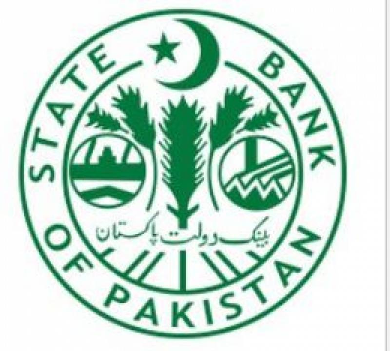 Pakistan receives $2.2b from China: SBP