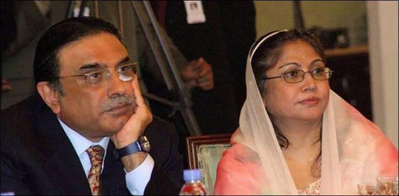 IHC grants Zardari, Talpur pre-arrest bail in fake accounts case