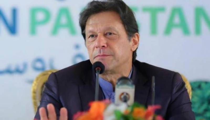 PM Imran performs groundbreaking of various projects for Balochistan