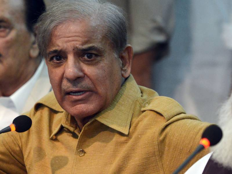 PML-N president Shehbaz Sharif's name removed from ECL