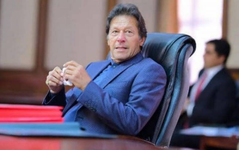 If NRO was not given to Sharifs, there would be no money laundering: PM Imran