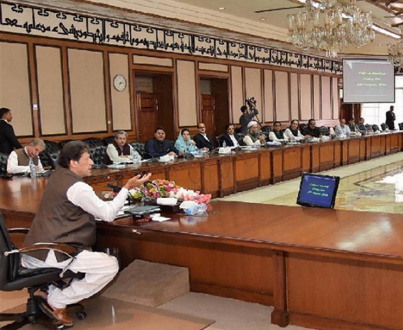 Asad Umar hints at further reshuffle in federal cabinet