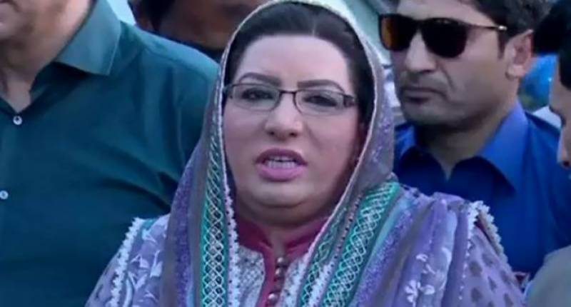 All PTI members have confidence in Usman Buzdar's governance: Firdous Awan