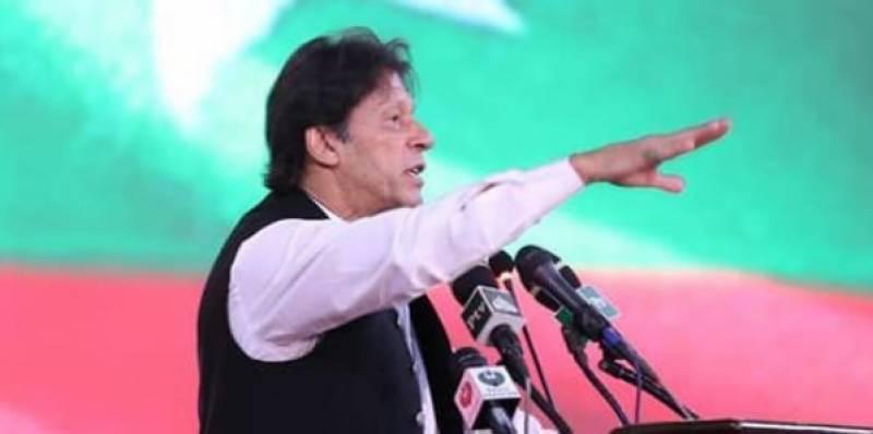 PTI's 23rd Foundation Day: PM Imran reiterates to make Pakistan an Islamic welfare state