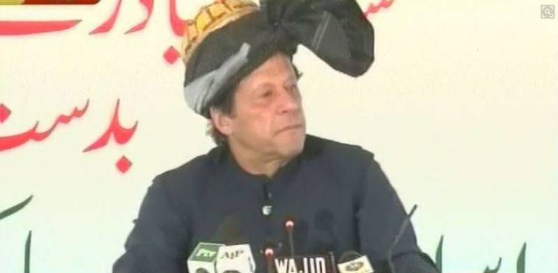 PM Imran Khan performs ground-breaking of Mohmand Dam