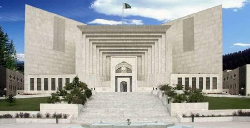 Top court wraps up Lal Masjid suo motu case after govt assurance