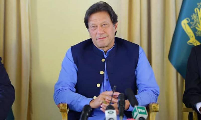 PM Imran performs groundbreaking of Naya Pakistan Housing Scheme in Okara