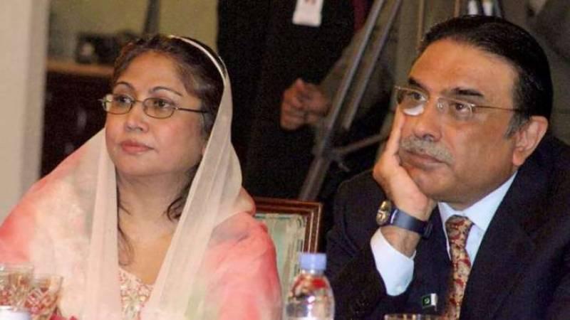 Fake accounts case hearing adjourned till May 21
