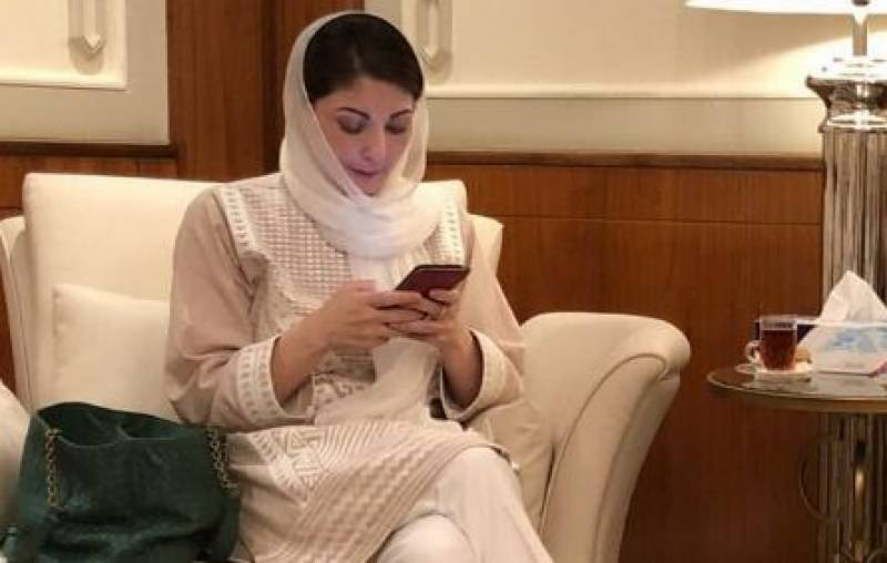 PTI moves ECP against Maryam Nawaz's appointment as PML-N VP