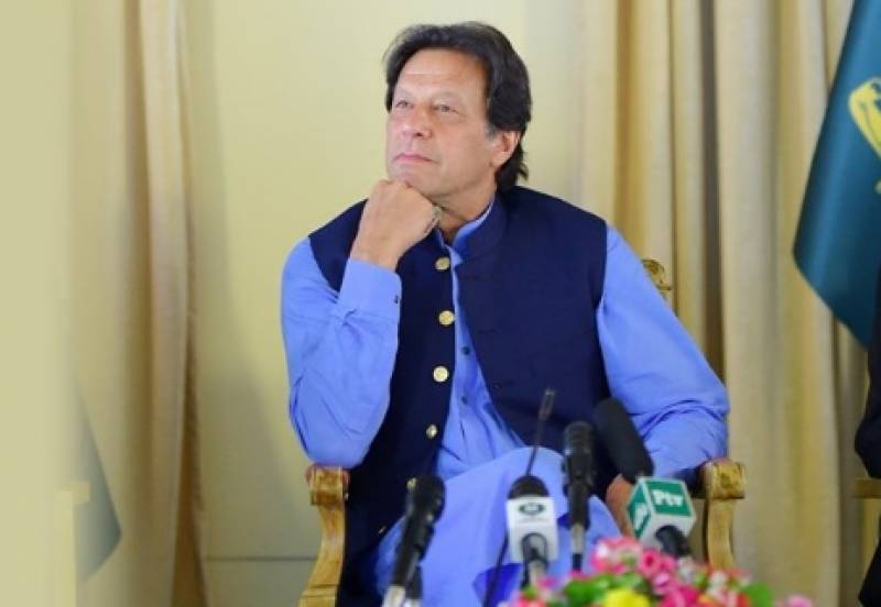 PM Imran to perform groundbreaking of Mother and Child Hospital today