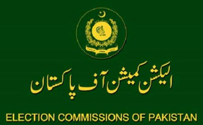 KP tribal districts' elections: Last day for submission of nomination papers