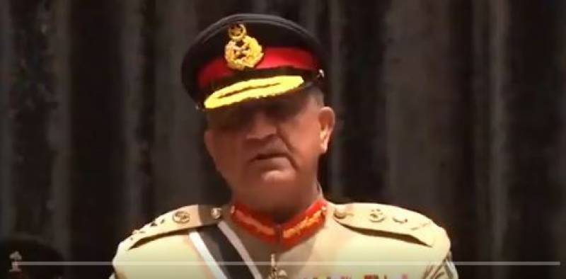 Army chief pays tribute to mothers of martyrs on Mother's Day