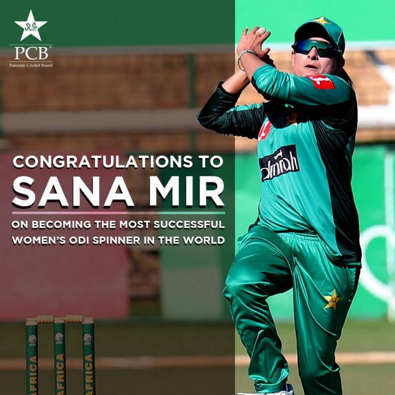 Sana Mir becomes world's most successful women's ODI spinner