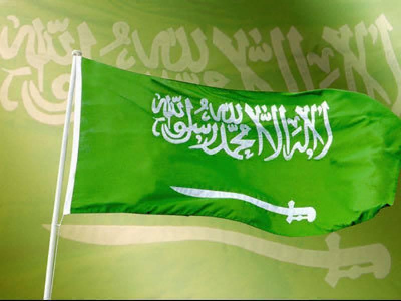 Saudi Arabia to host 14th OIC summit on May 31